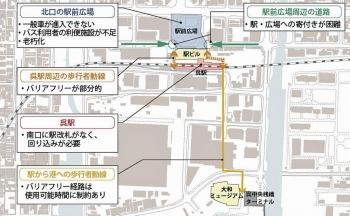 Hiroshimakure200415