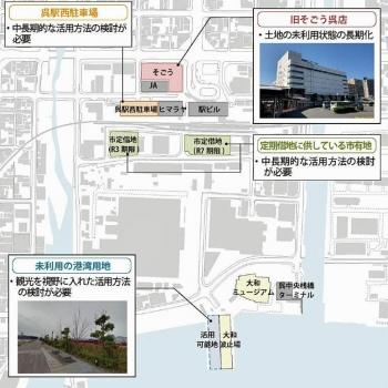 Hiroshimakure200416