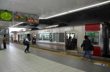 Hiroshimaokayama200812