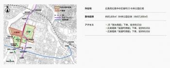 Hiroshimastadium201216