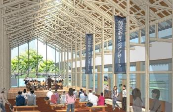 Ishikawa200815
