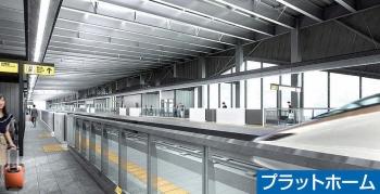 Ishikawa200822