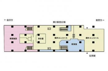 Ishikawa200825