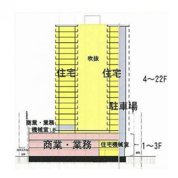 Kitakyushu210412