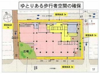 Kitakyushu210413