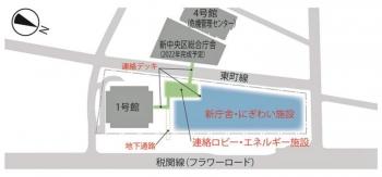 Kobecity191113