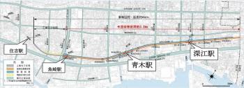 Kobefukae191112