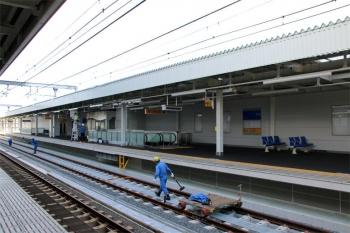 Kobefukae191120