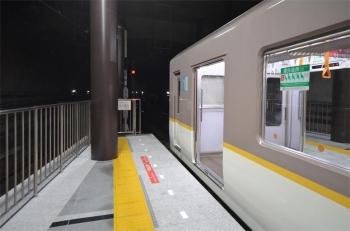 Kobehanshin200318