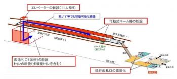 Kobekasuganomichi201112