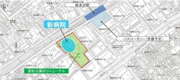 Kobenagata210914