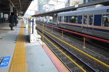 Kobesannomiya200114