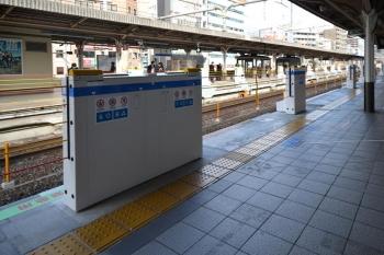 Kobesannomiya200118