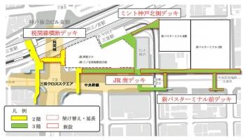 Kobesannomiya201011