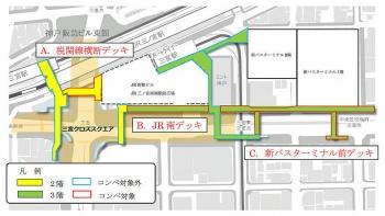 Kobesannomiya201012