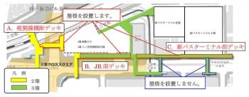 Kobesannomiya201013