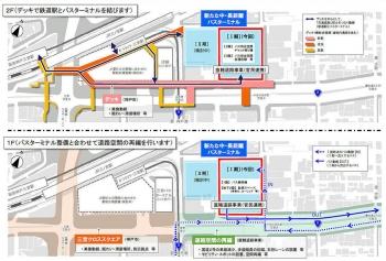 Kobesannomiyai200313