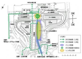 Kobeshin210715