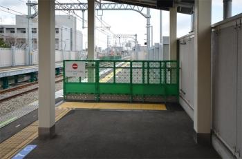 Kobeuozaki200313
