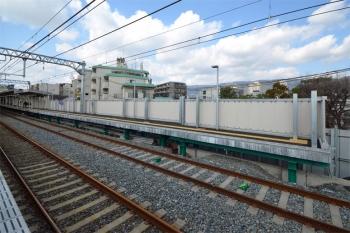 Kobeuozaki200360