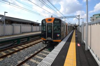 Kobeuozaki200362