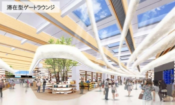 Kumamotoairport240113