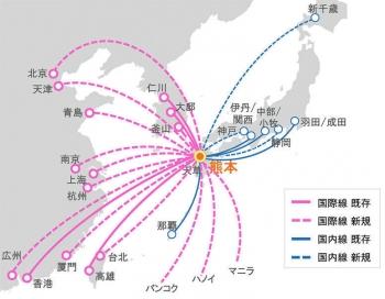 Kumamotoairport240116