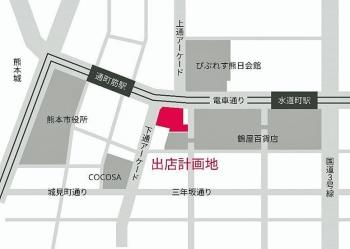 Kumamotoparco210714
