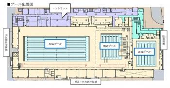 Kusatsu210217