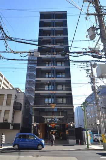 Kyotoapa200114