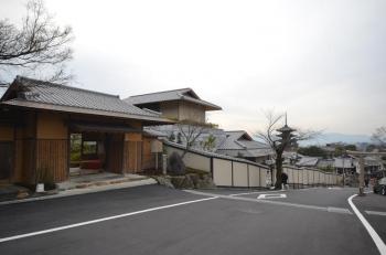 Kyotohiltonhotels200113