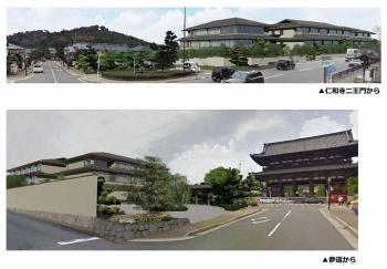 Kyotohiltonhotels210411