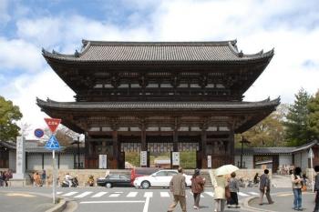Kyotohiltonhotels210414