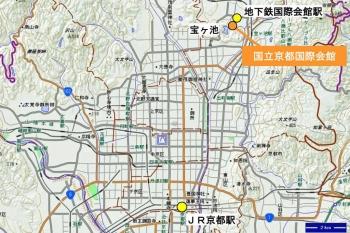 Kyotoicckyoto210714