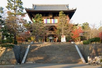 Kyotoihg210815