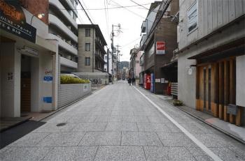 Kyotoishidatami200111