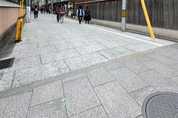Kyotoishidatami200116