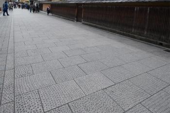 Kyotoishidatami200117
