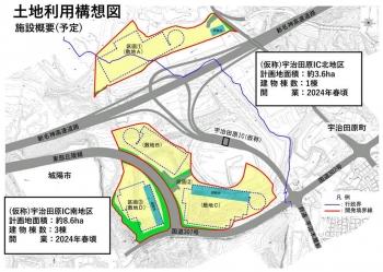Kyotojoyo201211