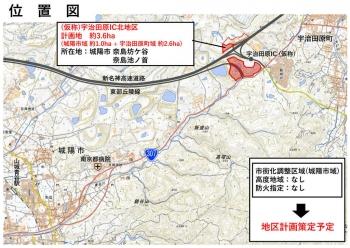 Kyotojoyo201213