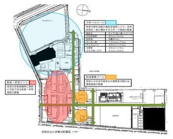 Kyotokpu210411