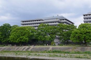 Kyotomedicine210416