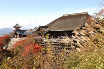 Kyotomichelin191111