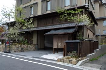 Kyotomitsui200412