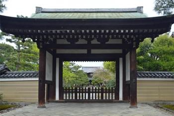Kyotomitsui200417