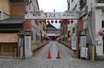 Kyotomiyagawa200411