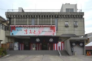 Kyotomiyagawa200413