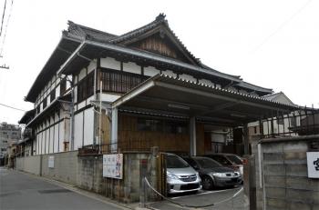 Kyotomiyagawa200415