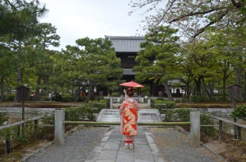 Kyotomiyagawa200417