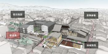 Kyotomiyagawa201212